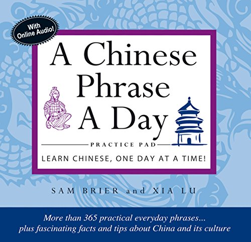 9780804839853: A Chinese Phrase A Day Practice Pad