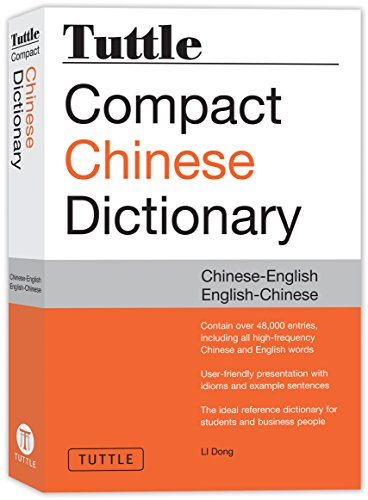 9780804839938: Tuttle Compact Chinese Dictionary /Anglais/Chinois