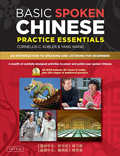 Basic Spoken Chinese Practice Essentials (Paperback)