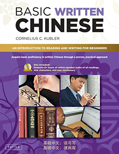 9780804840163: Basic Written Chinese: Move From Complete Beginner Level to Basic Proficiency (Audio CD Included)