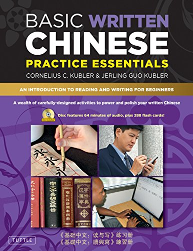 Basic Written Chinese Practice Essentials: An Introduction: Kubler, Cornelius C.;