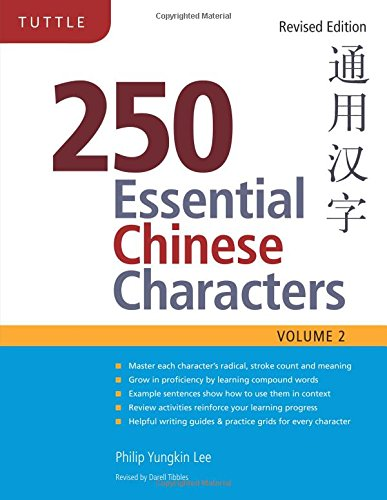 9780804840361: 250 Essential Chinese Characters, Volume 2