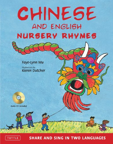9780804840941: Chinese and English Nursery Rhymes
