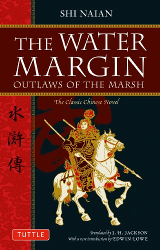 9780804840958: The Water Margin: Outlaws of the Marsh