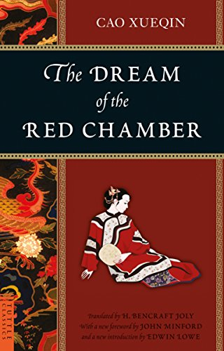 9780804840965: The Dream of the Red Chamber (Tuttle Classics)