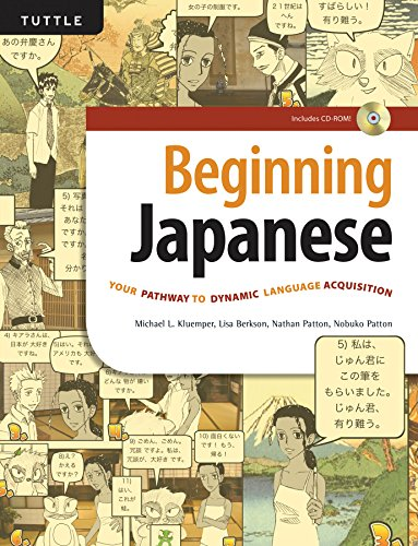 9780804841320: Beginning Japanese: Your Pathway to Dynamic Language Acquisition