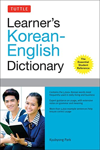 9780804841504: Tuttle Learner's Korean-English Dictionary: The Essential Student Reference