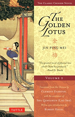 9780804841719: The Golden Lotus Volume 2: Jin Ping Mei (Tuttle Classics)