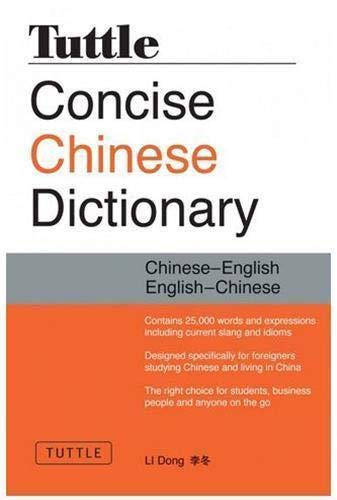 9780804841993: Tuttle Concise Chinese Dictionary: Chinese-english / English-chinese