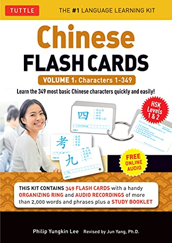 9780804842013: Chinese Flash Cards Kit Volume 1: HSK Levels 1 & 2 Elementary Level: Characters 1-349 (Audio Disc Included)