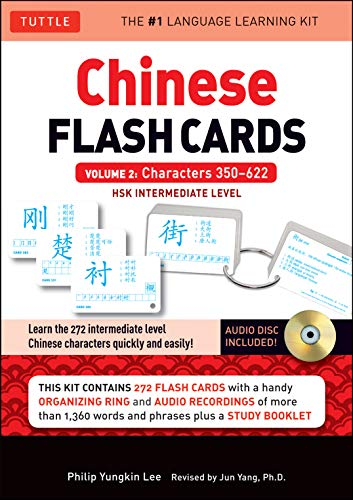 9780804842020: Chinese Flash Cards Kit Volume 2: HSK Levels 3 & 4 Intermediate Level: Characters 350-622 (Audio CD Included)