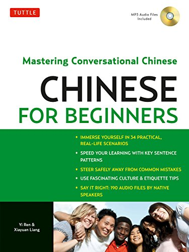 9780804842358: Chinese for Beginners: Mastering Conversational Chinese (Audio CD Included)