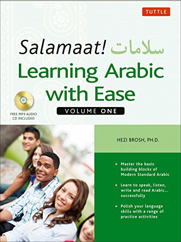 9780804842365: Salamaat--Learn Arabic with Ease, Volume One: Elementary Level: 1 (Book & CD)
