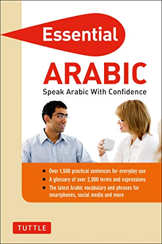 9780804842396: Essential Arabic: Speak Arabic with Confidence