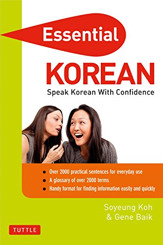 9780804842419: Essential Korean: Speak Korean with Confidence! (Korean Phrasebook and Dictionary) (Essential Phrase Bk)