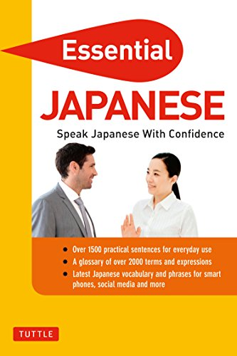 9780804842433: Essential Japanese: Speak Japanese with Confidence