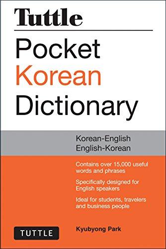 9780804842662: Tuttle Korean Dictionary: Korean-english / English-korean