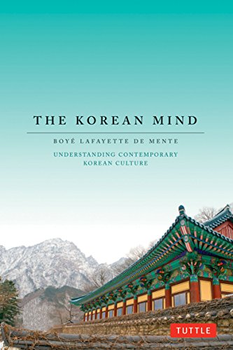 9780804842716: The Korean Mind: Understanding Contemporary Korean Culture