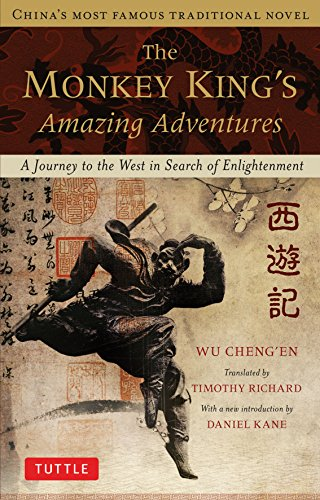 Monkey King's Amazing Adventures: A Journey to the West in Search of Enlightenment. China's Most Famous Traditional Novel