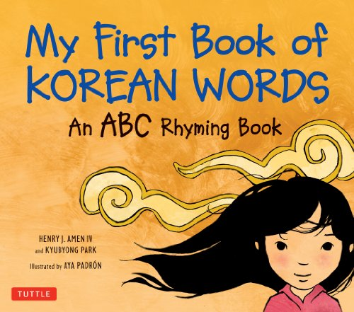 9780804842730: My First Book of Korean Words: An ABC Rhyming Book