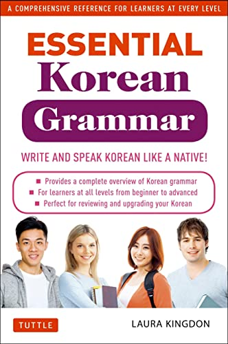 9780804844314: Essential Korean Grammar: Your Essential Guide to Speaking and Writing Korean Fluently!