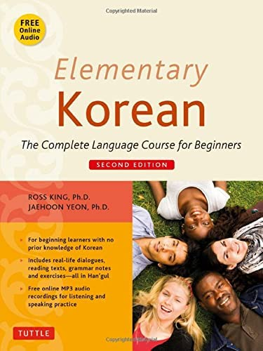 9780804844987: Elementary Korean: Second Edition (Audio CD Included)