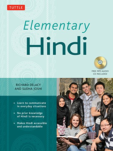 9780804844994: Elementary Hindi: An Introduction to the Language