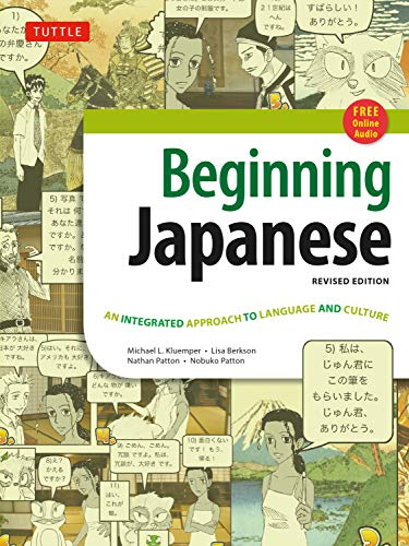Beginning Japanese: An Integrated Approach To Language And Culture