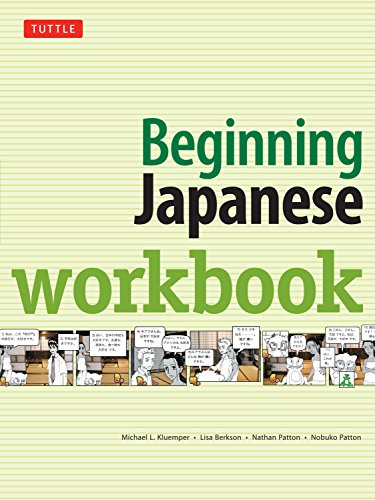 9780804845588: Beginning Japanese Workbook: Revised Edition