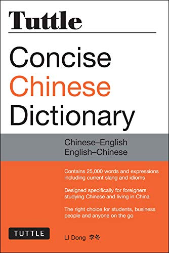 Tuttle Concise Chinese Dictionary: Chinese-English English-Chinese (Paperback): Li Dong