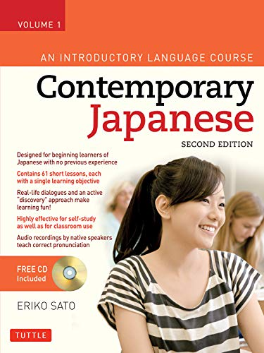 9780804847131: Contemporary Japanese: An Introductory Language Course: 1