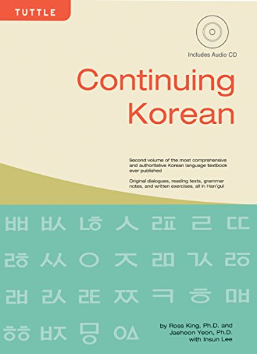 9780804847629: Continuing Korean: (Audio CD Included)