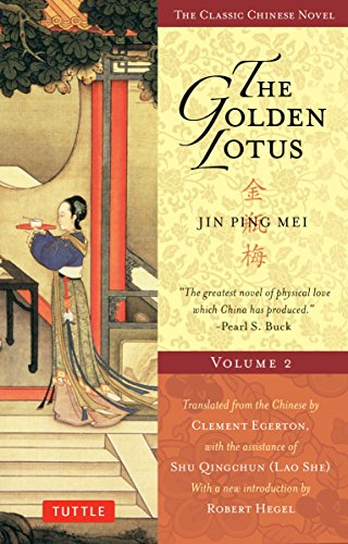 Golden Lotus Volume 2: Jin Ping Mei: Lanling Xiaoxiaosheng