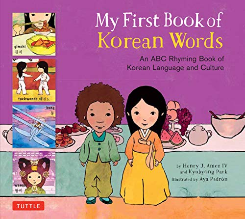 9780804849401: My First Book of Korean Words: An ABC Rhyming Book of Korean Language and Culture (My First Book Of...-miscellaneous/English)