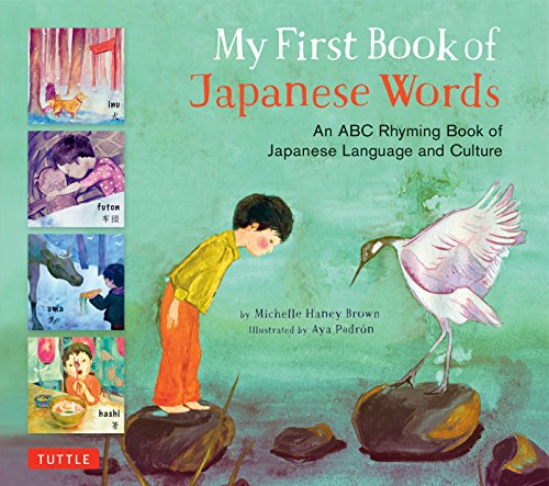 9780804849531: My First Book of Japanese Words: An ABC Rhyming Book of Japanese Language and Culture