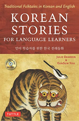 9780804850032: Korean Stories For Language Learners: Traditional Folktales in Korean and English (Free Audio CD Included)