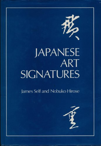 Japanese Art Signatures: Self, James & Hirose, Nobuko