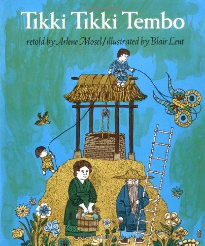 9780805011661: Tikki Tikki Tembo (An Owlet Book)