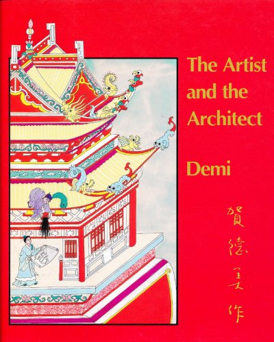9780805015805: The Artist and the Architect