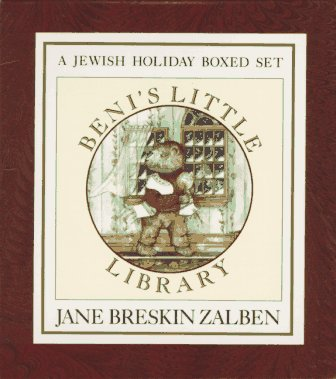 9780805018790: Beni's Little Library: A Jewish Holiday/Boxed Set