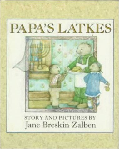 9780805030990: Papa's Latkes: Story and Pictures