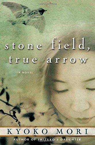 9780805040807: Stone Field, True Arrow: A Novel