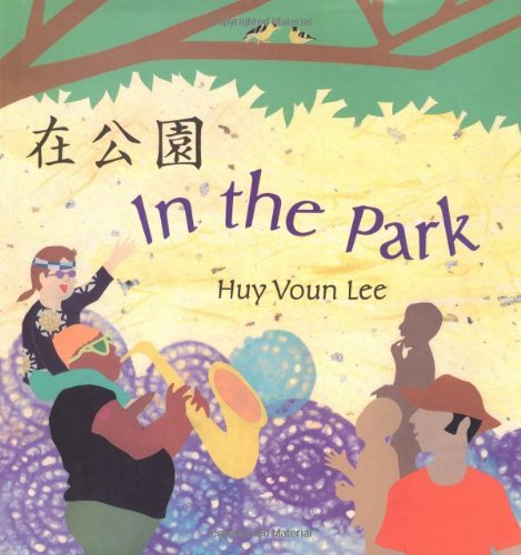 In the Park.: LEE, Huy Voun.
