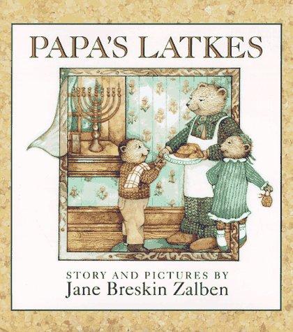 9780805046342: Papa's Latkes