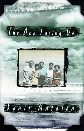 9780805048803: The One Facing Us: A Novel