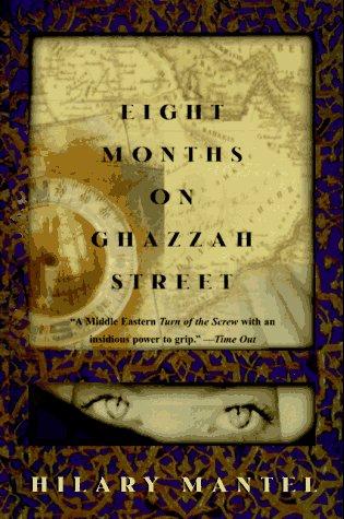 9780805052039: Eight Months on Ghazzah Street: A Novel