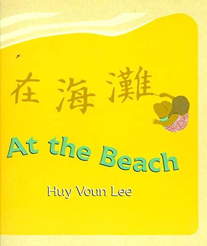 9780805058222: At the Beach