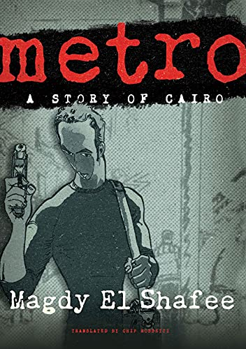 9780805094886: Metro: A Story of Cairo