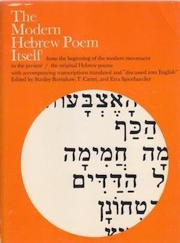 9780805204513: The Modern Hebrew Poem Itself