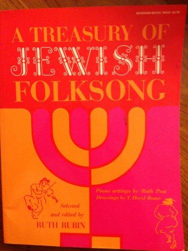 9780805205282: A Treasury of Jewish Folksong